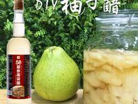 DIY柚子醋【58藜麥高粱醋】