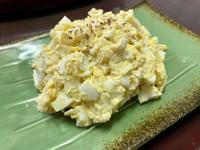 西式蛋沙拉
