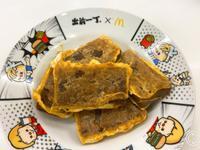 【蒸】傳統年糕