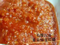 蕃茄蜂蜜紅醬
