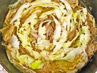 全聯食譜之爸爸回家做晚飯-千層白菜豬肉鍋
