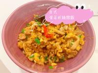 台式香菇肉絲燉飯