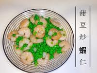 甜豆炒蝦仁 上海菜