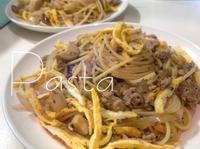 清炒肉香義大利麵