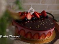 野莓生乳酪蛋糕