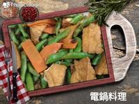 豆香醜豆炒油豆腐