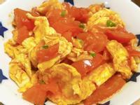 番茄炒蛋「西紅柿炒雞蛋」