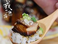 烏醋醬燒鯖魚