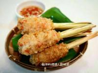 南洋料理達人劉明芳--香茅炸蝦