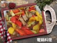 彩椒炒鹹豬肉