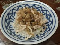香菇雞肉飯