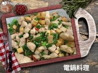 豆干雞丁炒韮菜花