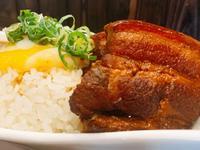 懶人料理之之極簡風滷肉