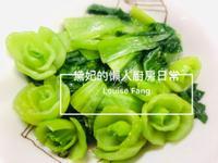 60.炒青江菜