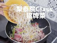 豆芽菜炒豬肉-韓劇美食