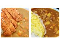 老爺少爺⭐️豬肉咖哩飯(一鍋到底)