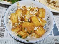金沙蛋豆腐