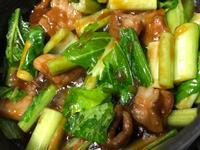 燒五花炒青菜