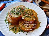 Miso白菜頭