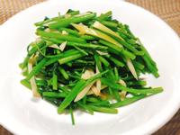 空心菜炒筊白筍