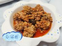 零廚藝 - 瓜仔肉