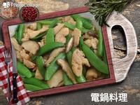 甜豆炒雞肉