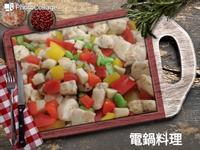 毛豆炒雞丁