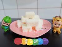 零廚藝 - 雪花糕