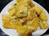 金沙豆腐--鹹香的下飯好料理