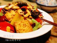 宮保皮蛋豆腐