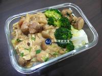 【一個人的廚房】蕈菇雞肉燴飯