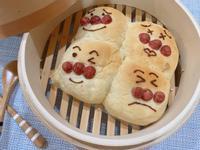 麵包超人—手撕麵包