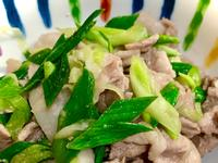 塩糀蒜苗炒肉片
