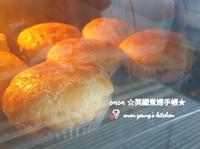 港式菠蘿麵包。早餐 假日玩🍞 家常烘焙