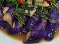 3分鐘紫茄子