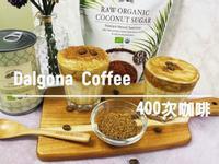 400次咖啡(椰糖椰奶版)