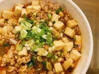 麻婆豆腐🍛🌶