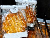 蜂蜜杏仁薄餅