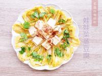【低蛋白輕鬆吃】娃娃菜蒸豆腐