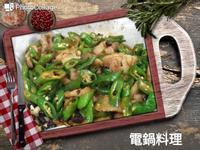 青龍炒豬五花