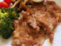 嫩煎肉片 (露營OK)