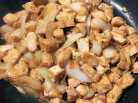 辣雞丁油豆腐