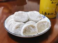 港式香蕉糕