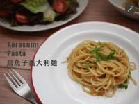 烏魚子義大利麵 | 簡單超快速