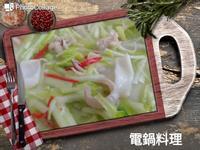 韭黃炒花枝