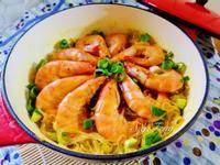 鮮蝦咖哩粉絲煲