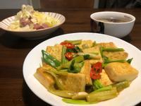 三星蔥燒豆腐