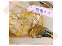 鮪魚玉米沙拉 低醣減脂 健康減肥餐❤️