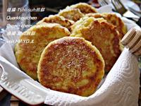 德國 Tshì-suh煎餅