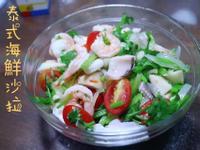 泰式海鮮沙拉